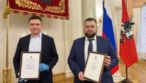 В день российской науки молодым учёным НИЯУ МИФИ вручили премии Правительства Москвы